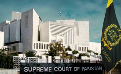 Imran Khan submits remaining money trail in SC