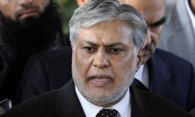 Ishaq Dar reference in NAB Court, Witnesses testify against Dar