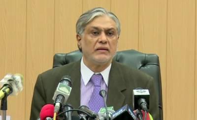 Ishaq Dar speaks about his resignation