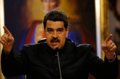 Maduro's wins landslide victory in Venezuela regional elections