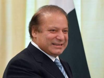 Minorities in Pakistan enjoy full protection, fundamental rights: Nawaz Sharif