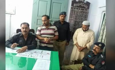 MPA GhiyasDin sons arrested by Punjab Police