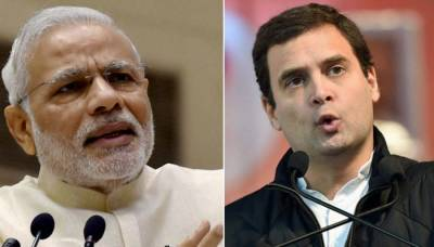 Pakistan has taken away US in a single stroke, Rahul hits Modi for foreign policy failure