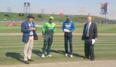 Pakistan Vs Sri Lanka 2nd ODI score update live