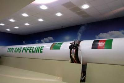 TAPI gas pipeline project delayed