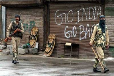 UN special Envoy to Kashmir to raise Indian Army atrocities at UN