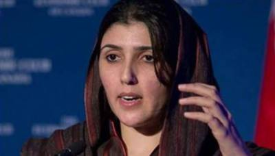 Ayesha Gulalai disqualification: IHC intra court appeal decision announced