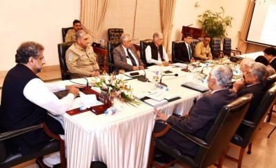 FATA Reforms: PM - COAS take vital decisions