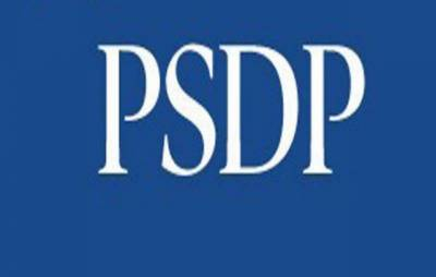 Federal Govt releases over Rs176 b for various ongoing, new schemes under PSDP
