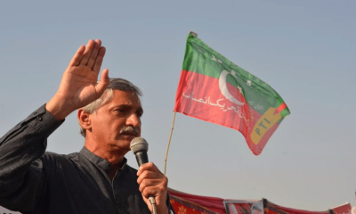 Jehangir Tareen in trouble over disqualification case in SC