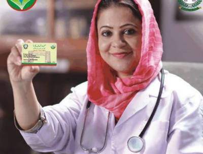 KP Govt spent Rs 1 Bln for free treatment of poor patients