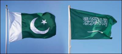 Pakistan, Saudi Arabia vow to further develop bilateral ties