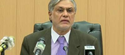 PM, party will decide on my resignation, says Ishaq Dar