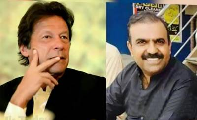PPP MPA defects, joins PTI
