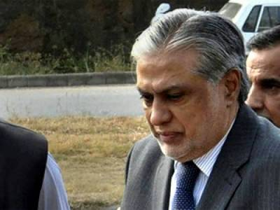 Accountability court adjourns hearing of nab reference against Ishaq Dar till Monday