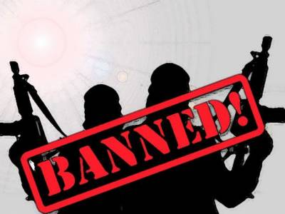 Banned Organisations crackdown intensified in Pakistan