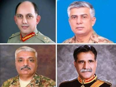 Four Major Generals of Pak Army promoted to Lieutenant Generals