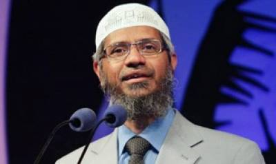 Islamic preacher Zakir Naik in trouble yet again