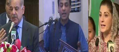 Maryam Nawaz calls on Hamza, Shahbaz Sharif after six months