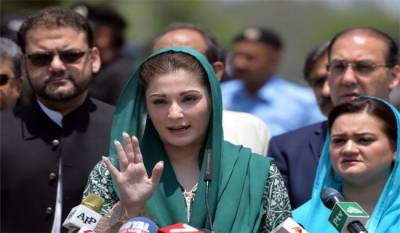 Maryam Nawaz responds to the news of arrest of PML-N media cell members