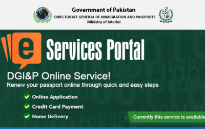 Online renewal of Passport begins in Pakistan