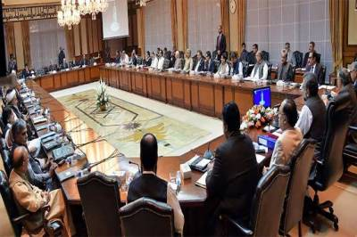 Pakistan Malaysia LNG agreement approved by Federal Cabinet