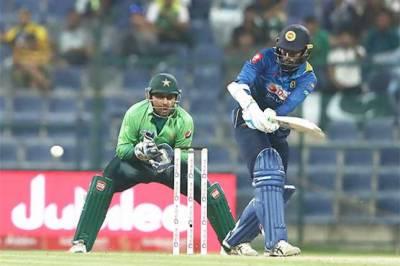 Pakistan Vs Sri Lanka 3rd ODI match live score update