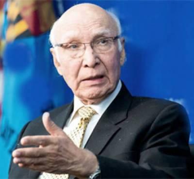 Pakistan wants peace, stability in Afghanistan: Sartaj Aziz