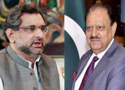 PM, President strongly condemn Quetta attack