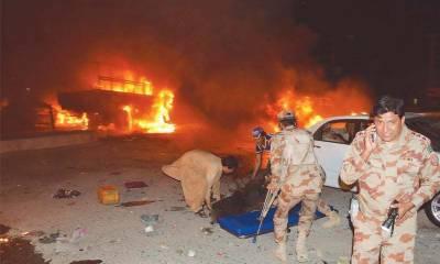 Quetta Blast responsibility claimed