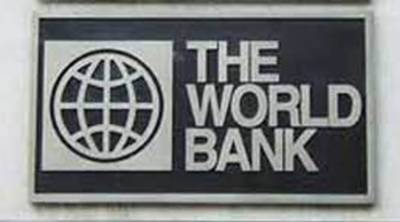 World Bank warns Pakistan against rising fiscal deficit