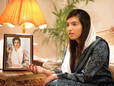 Aseefa Butto, Bakhtawar Butto pay tributes to martyrs of Oct 18 Karsaz incident