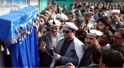 CM inaugurates 1mw capacity hydro-power project in Ghizer