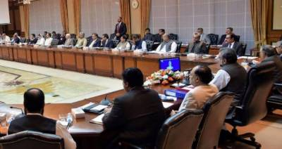Federal cabinet strongly condemns unprovoked firing by Indian troops on LOC