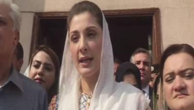 Maryam Nawaz says mockery of justice being made