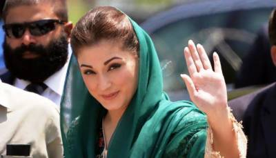 Maryam Nawaz to contest 2018 General Elections
