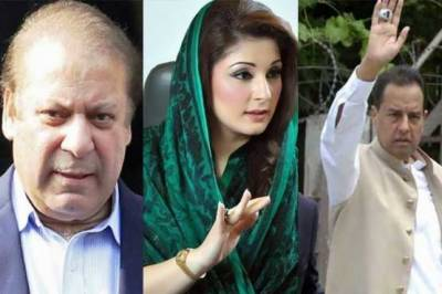NAB Court indicts Sharif family, all accused deny charges