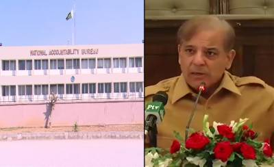 NAB is the most corrupt institution of Pakistan: Shahbaz Sharif