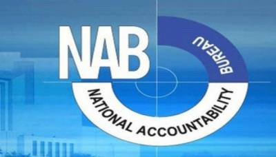 NAB recovers over Rs 2.2 billion deceived money
