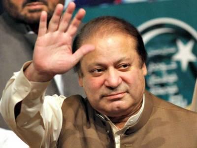 Nawaz Sharif returns back home, ticket confirmed