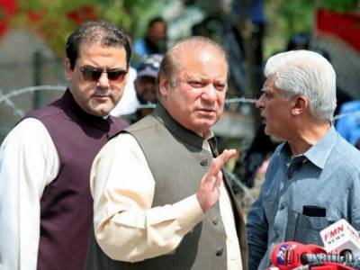 Nawaz Sharif to be indicted today in absence