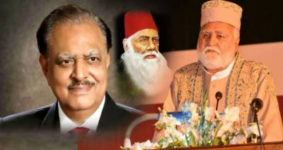 On a serious note, President terms Akram Durrani as Sir Syed Ahmed Khan