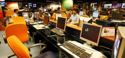 Pakistan IT companies making tides in international market