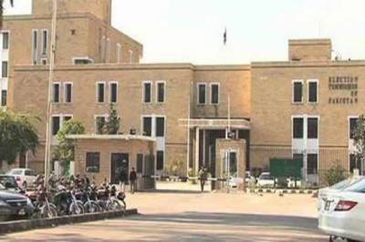 Pakistan Registered voters data revealed by ECP