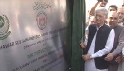 Peshawar Bus Rapid Transit inaugurated by CM Khattak, 6 months completion time