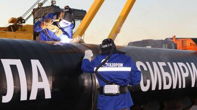 Russia China $300 billion gas pipeline to further strengthen strategic ties