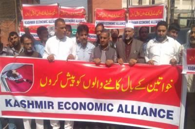 Braid chopping ploy against Kashmir freedom struggle