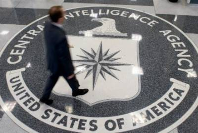 CIA unveils new Afghanistan strategy