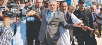 Ishaq Dar appears before AC today