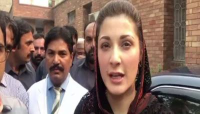 Maryam Nawaz asks institutions to stay in their limits